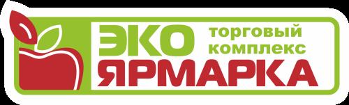 ЭкоЯрмарка Балаково — Торгово-ярмарочный комплекс Logo
